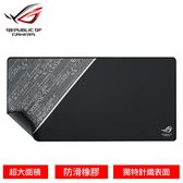 ASUS 華碩 ROG Sheath BLK 滑鼠墊