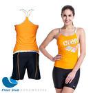 Arena品牌出清 FSS6240WA 女生兩件式泳衣 橘 水陸兩用 瑜珈服 - 出清品恕不接受退換貨