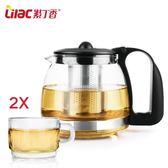 降價兩天-泡茶杯耐熱玻璃茶壺不銹鋼過濾泡茶器花茶壺家用茶具套裝泡茶壺