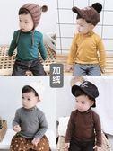 寶寶冬裝韓版休閒衣服嬰兒高領體恤加絨加厚男童打底衫潮 薇薇