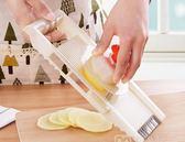 切菜器多功能切菜器廚房刨絲器擦絲器切切絲器切片器夏洛特
