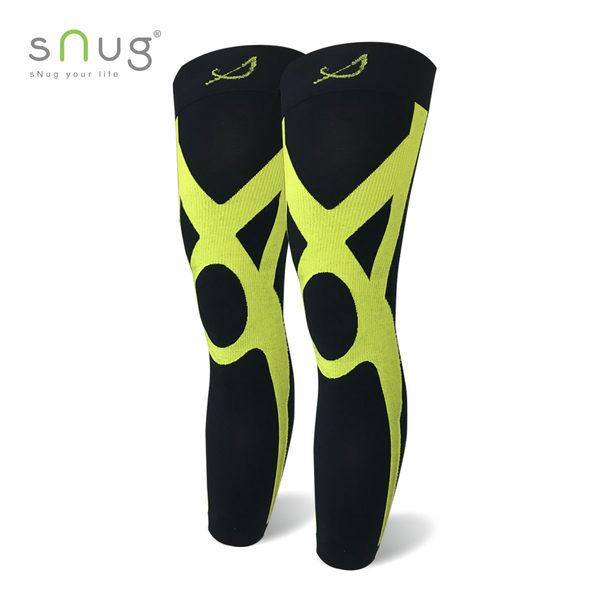 【力】SNUG 運動壓縮全腿套-亮綠