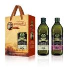 【喬凡尼食用油】義大利GIURLANI喬凡尼禮盒(老樹純橄欖油+葡萄籽油)1公升