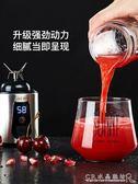 便攜式榨汁機家用水果小型迷你榨汁杯電動打炸果汁機充電學生 水晶鞋坊YXS