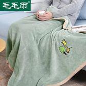 辦公室午睡毯單人蓋毯珊瑚絨小毯子蓋腿毯兒童毯冬季兒童小攤子【快速出貨八折一天】