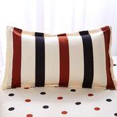 伊心愛枕套免運 枕套單人枕頭套床上用品一對拍 二    提拉米蘇