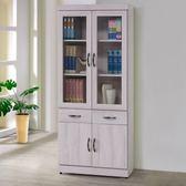 【Homelike】 糖薇2.7尺中抽書櫃