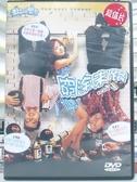 挖寶二手片-J01-024-正版DVD-韓片【窮途末路】-崔詠荷 李景文 金博勝(直購價)