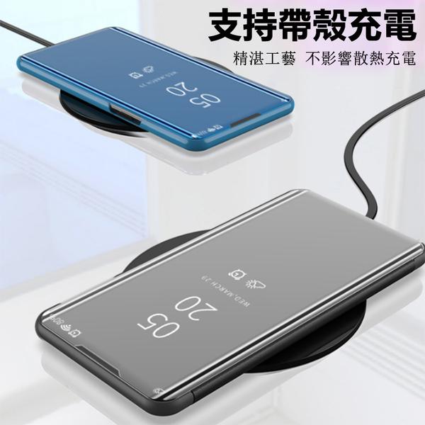鏡面皮套 iPhone 11 Pro Max 5.8 6.1 6.5吋 電鍍 立式支架 手機皮套 手機套 全包 防摔 保護套