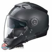 [中壢安信] 義大利 Nolan N44 素色 亮灰 半罩 安全帽 可裝藍芽 內墨片 下巴可拆 四分之三