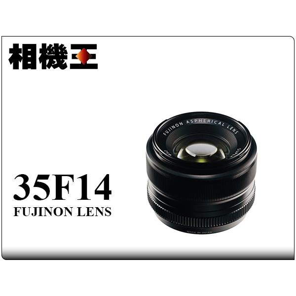 Fujifilm XF 35mm F1.4 R 公司貨