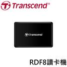 Transcend 創見 F8 RDF8 USB3.1 多合一 讀卡機 RDF8K 黑色 SD/SDXC/microSDXC/CF