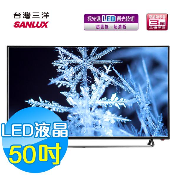 SANLUX 台灣三洋 50吋LED液晶顯示器 液晶電視 SMT-50KU1 (含視訊盒)