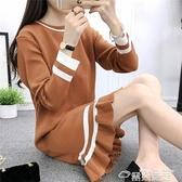 針織洋裝秋裝女2021新款長袖荷葉邊針織連身裙寬鬆大碼遮肚毛衣裙長款過膝 雲朵