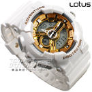 Lotus 大存在感 多功能 雙顯示 電子錶 男錶/中性錶 TP3163M-06白金