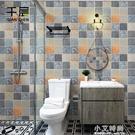 PVC牆紙衛生間防水貼紙自黏防油厚壁紙瓷磚貼浴室廁所洗手間牆貼 小艾時尚NMS