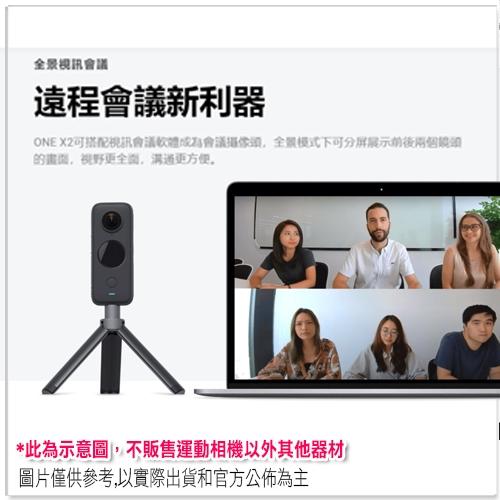 Insta360 One X 2 One X II 360度 全景相機 運動相機 360°預覽畫面 防水 公司貨