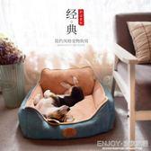 寵物窩絨面  泰迪狗窩可拆洗四季通用寵物墊子大型中型小型犬冬天保暖用品 宜室家居