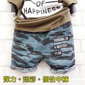 【韓版童裝】微彈後英字貼布迷彩外出中長褲-藍【BD18030601】