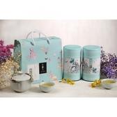 過年禮盒【茶鼎天】雀悅-杉林溪茶禮盒(150gx2罐)
