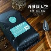 咖啡知道COFFEE TO KNOW.西雅圖天空 1公斤﹍愛食網