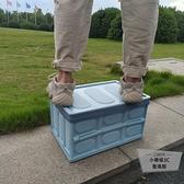 可折疊收納箱汽車后備箱儲物箱車內車載車用整理箱【小檸檬3C】