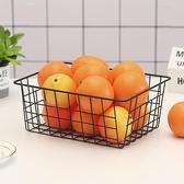 收纳篮 日式鐵藝臥室客廳浴室廚房置物籃儲物筐洗漱水果零食框桌面【快速出貨八折搶購】