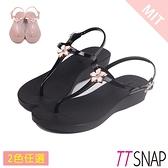 涼鞋-TTSNAP 花型水鑽粉蝶夾腳防水鞋 黑/粉