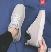 2020夏季新款網紅鞋子男潮鞋韓版板鞋男士休閒百搭透氣春季帆布鞋 限時熱賣