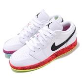 Nike Air Jordan 1 Low Grades GS 白 黑 紅 綠 女鞋 低筒 籃球鞋 運動鞋【PUMP306】 CV9548-100