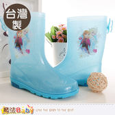 女童雨靴 台灣製冰雪奇緣正版果凍雨鞋 魔法Baby