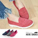 [Here Shoes]混織風簡約百搭跟...