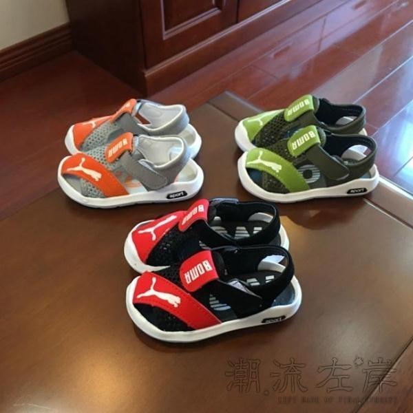 兒童涼鞋 夏季網鞋兒童鞋男童運動涼鞋女童透氣寶寶涼鞋嬰兒學步鞋1-2-3歲4
