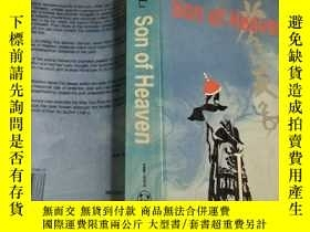 二手書博民逛書店LING罕見LI SON OF HEAVEN(少年天子 英文版)