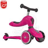 奧地利 Scoot&Ride Cool 飛滑步車/滑板車-粉【佳兒園婦幼館】