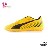 PUMA足球鞋 大童足球鞋 平底足球鞋 無碎釘 男童足球鞋 女童足球鞋 童運動鞋 K9505#黃色