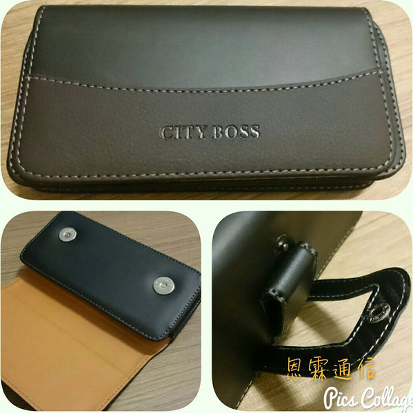 『手機腰掛式皮套』SONY C3 D2533 5.5吋 腰掛皮套 橫式皮套 手機皮套 保護殼 腰夾