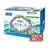T世家產銷履歷東方美人茶2.5G*20【愛買】