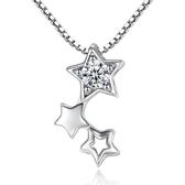 項鍊鍍銀吊墜女閃爍三星光芒氣質簡約個性鏤空星星《小師妹》ps139