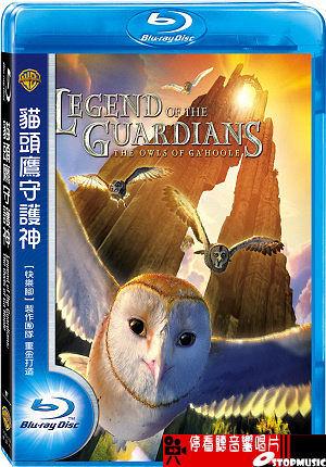 【停看聽音響唱片】【BD】貓頭鷹守護神 Ledgend of the Guardians: The Owls of Ga'hoole
