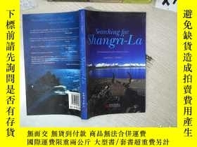 二手書博民逛書店Searching罕見for Shangri-La:Off the Beaten Track in Western