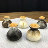 日韓式陶瓷牙籤筒牙籤盒創意 牙籤罐