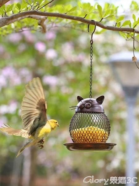餵鳥器善心護生海濤法師慈悲施食金屬喂鳥器野外陽臺戶外懸掛式喂食器榮耀