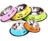 狗碗不銹鋼單碗金毛水盆大型犬食盆