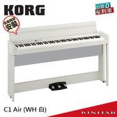 【金聲樂器】Korg C1 Air 全日製電鋼琴 白色 WH 原廠公司貨 分期零利率