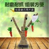 寵物用品樹杈型立柱貓抓板逗貓SMY1065【123休閒館】