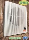 愛哥華 AK-808 可調音 電話專用擴音箱 斜面壁掛式喇叭 消防廣播 魔音箱 有電源插頭