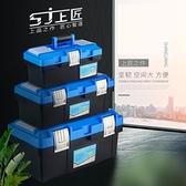 工具箱 多功能家用五金電工維修工具盒加強型車載收納箱【快速出貨】