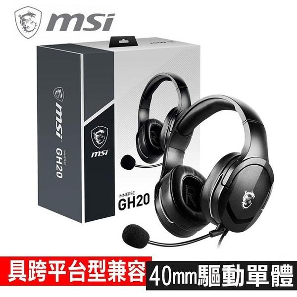 【南紡購物中心】電競首選 MSI IMMERSE GH20 耳機