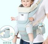 嬰兒背帶寶寶腰凳四季多功能通用前抱式輕便前后兩用夏季抱娃神器 雙十二全館免運